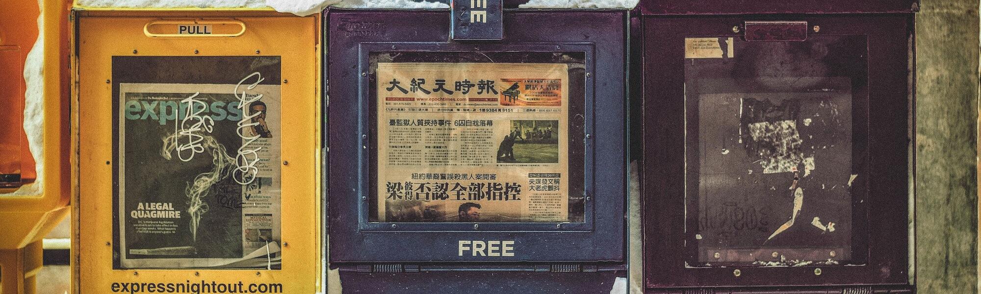 Das Newsmodul konfigurieren